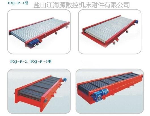 PLP型平面式链板排屑机