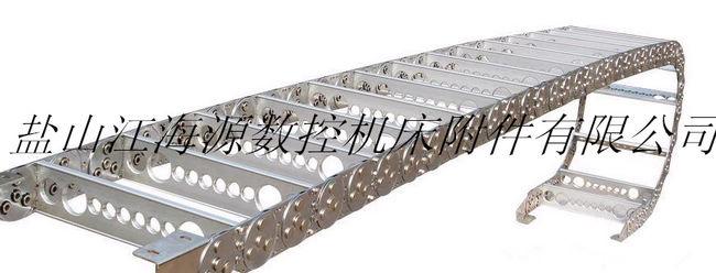TL45型钢铝拖链